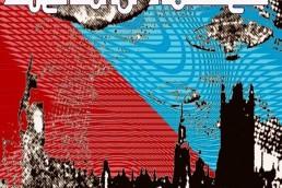 Blang 66 - Sterling Roswell - Atom Brain Monster-Rock!